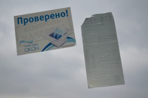 Чем удалить клей от наклейки